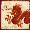 Go to the Tsuro page