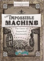 The Impossible Machine - Board Game Box Shot