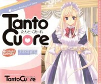 Tanto Cuore - Board Game Box Shot