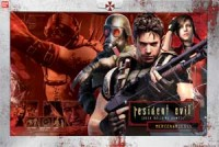 Resident Evil DBG: Mercenaries - Board Game Box Shot