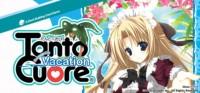 Tanto Cuore: Romantic Vacation - Board Game Box Shot