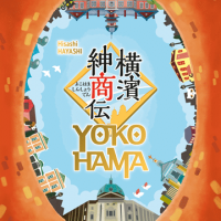 Yokohama - Board Game Box Shot