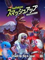 Smash Up: Big in Japan - Board Game Box Shot