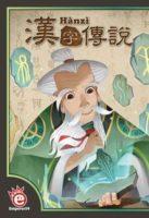 Hanzi - Board Game Box Shot